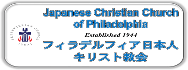 japanese christian church Philadelphia